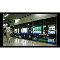 Buy cheap PVC Flex Media (Backlit) from wholesalers