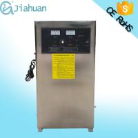 Buy cheap 30g medical ozone generator for hospital air purifier from wholesalers
