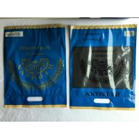 Buy cheap Large capacity Wholesale New Design Cigar Humidor Bag For Moisture from wholesalers