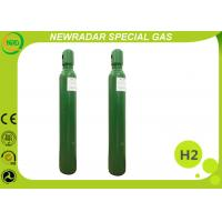 Buy cheap 99.9999% UHP Hydrogen Gas Cylinder / Compressed Hydrogen Gas from wholesalers