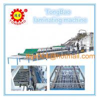 Buy cheap board paper laminating machine price from wholesalers