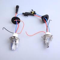 Buy cheap 75w H4-2 12v hid xenon bulb from wholesalers