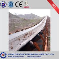 Buy cheap 15 Set/Sets Per Month 200 Sets Per YeaHigh-Power, Long-Distance Ores/Stone Belt Conveyor Machine from wholesalers