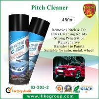 Buy cheap Professional Car Cleaning Chemicals And 450ml Car Coating Pitch Cleaner from wholesalers