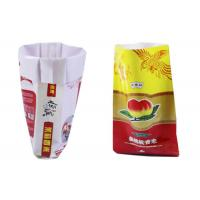 Buy cheap Agricultural Soil Packaging Bags , Collapsible Fertilizer Bags UV Resistant from wholesalers