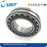 Buy cheap Rolling mill abec 5 ball bearings 3507 H 53507 22207 CC CA MB E EAE4 W33 from wholesalers