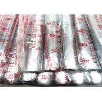 Buy cheap Round Welded 317L / 321 Stainless Steel Pipes , Thin Wall Stainless Steel Tubing from wholesalers