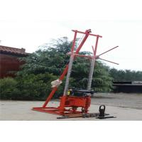 Buy cheap 50 Meter Depth Geological Drilling Rig Machine With High Power from wholesalers