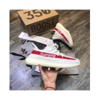 Buy cheap Adidas Yeezy 350 V2 X Supreme White men Shoes With Red Logo from wholesalers