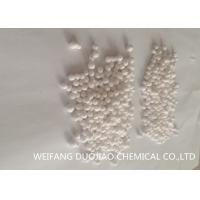 Buy cheap 74 % - 94 % Calcium Chloride Compound Multiple Purpose Dehydration Agent from wholesalers