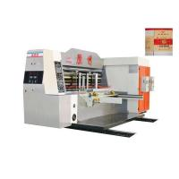 Buy cheap 380V 15KW Cardboard Corrugator Machine With 1 Year Warranty from wholesalers