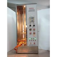 Buy cheap Single Vertical Insulated Wire Flame Chamber Tester from wholesalers