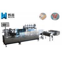 Buy cheap Automatic Paper Tube Machine Paper Straw Packing And Paper Straw Printing from wholesalers