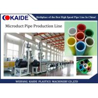 Buy cheap Micro duct making machine price, communication microduct tube extrusion machine, 14mm/10mm from wholesalers