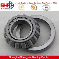 Buy cheap Best price ! Stock ! Tapered Roller Bearing 33109 from wholesalers