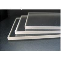 Buy cheap Polished Quartz Plate from wholesalers