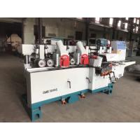 Buy cheap Four side moulder 6 head moulder from wholesalers