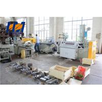 Buy cheap Wood Plastic Composite WPC Profile Extrusion Line Double Screw Vented Type from wholesalers