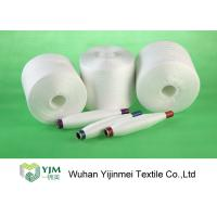 Buy cheap Raw White 100 Spun Polyester Yarn , Polyester Ring Spun Yarn Good Twist product