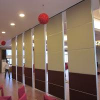 Buy cheap Hotel 85 mm Thickness Sound Proof Operable Folding Partition Wall for Ballroom from wholesalers