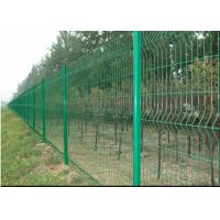 Buy cheap Vandal Resistant Welded Mesh Fence Heavy Gauge Wire Mesh Powder Coating from wholesalers