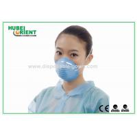 Buy cheap Comfortable PP disposable nose mask for Dust with Single Headband from wholesalers