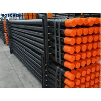 Buy cheap Forged End HDD Drill Rods 6 5/8 Inch , custom Drill Bit Extension Bar from wholesalers