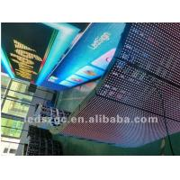 Buy cheap full color p14 street advertising led screen from wholesalers