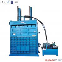 Buy cheap Scrap Tires Baler Machine from wholesalers