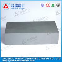 Buy cheap Density 14.0 Tungsten Carbide Wear Plate For Manufacturing Punching Dies from wholesalers