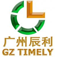 Buy cheap Open a HongKong company will be better from wholesalers