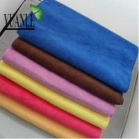 Buy cheap microfiber towel china wholesale from wholesalers