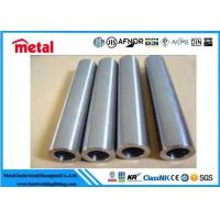 Buy cheap 6063 T5 Aluminum Alloy Pipe Optional Color For Railings SGS / ISO Listed from wholesalers
