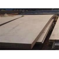 Buy cheap Q245R Q345R A516GR70 Galvanised Steel Plate 1500MM - 4700MM Width from wholesalers