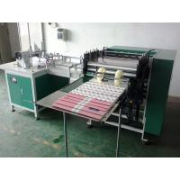Buy cheap Adjustable Sewing Pitch Book Thread Sewing Machine , Book Folding Machine from wholesalers