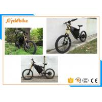 Buy cheap High Speed 1500w Full Suspension Powerful Electric Bike Steel Frame For Different Road from wholesalers