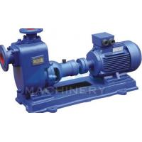 Buy cheap New Products Self Priming Pump Horizontal Single Stage Centrifugal Pump product