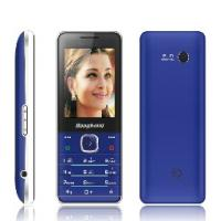 Buy cheap CDMA 450 + GSM dual mode mobile phone from wholesalers