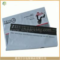 Buy cheap Courier Bag Poly Mailer Satchels Custom Plastic Poly Mailer Bag for mailing service from wholesalers