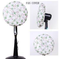 Buy cheap Mechanical fan cover, Dust-proof Case for Mechanical fan product