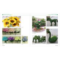 Buy cheap plastic fake green mini bonsai plant sculpture artificial art flower artificial green trees plants plastic plants from wholesalers