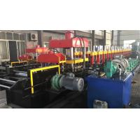 Buy cheap Steel Profile Guardrail Forming Machine / Metal Roll Forming Machine For Construction from wholesalers