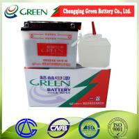 Buy cheap 12V 7AH LEAD ACID STORAGE BATTERY USE FOR MOTORCYCLE from wholesalers