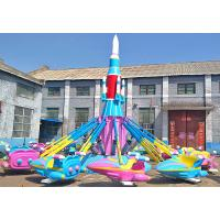 Buy cheap 220V Rotation Amusement Park Airplane Ride Self Controlled 4.4m Diameter from wholesalers