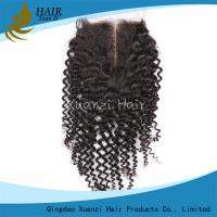 Buy cheap Silk Base Human Hair Top Closures 100% Virgin Hair Loose Wave 4  X   Inches from wholesalers