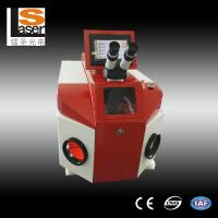 Buy cheap 200 W mini type Laser Soldering Equipment , YAG spot laser welding machine from wholesalers