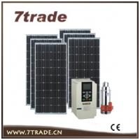 Buy cheap home solar powered well water pump kit from wholesalers