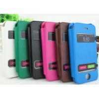 Buy cheap iphone 4 leather case,  flip cover leather case for iphone4 product
