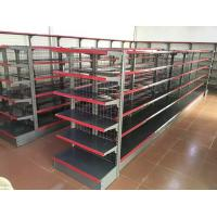 Buy cheap Gray Gondola Racks Steel Supermarket Display Shelving for Convenient Store from wholesalers