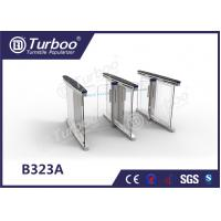 Buy cheap Anti - Collision slience multiple Smart glass office  barrier optical low cost pedestrian  turnstiles from wholesalers